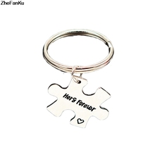 1 Pair Couples Key Chains Alloy Puzzle Keychain Anniversary Gift Jewelry Lover Romantic Creative Gift For Women Men hot(China)