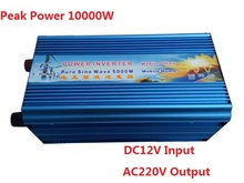 Peak power up to 10000W inverter Off Grid 5000W DC12V to AC110V/220V Pure Sine Wave Power Inverter Solar & Wind Inverter