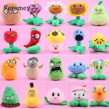 Kawaii Plants vs Zombies Plush Doll Toys Mini Plants vs Zombies Soft Stuffed Toys Doll Childen Kids Christmas Gift 15cm(China)