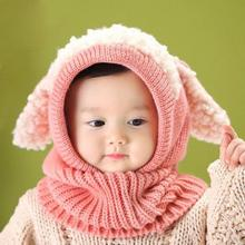 Winter Baby Girl Boy Warm Cute Dog Pattern Knitted Crochet Hooded Neck Hat Cap Beanie Scarf Hot!(China)