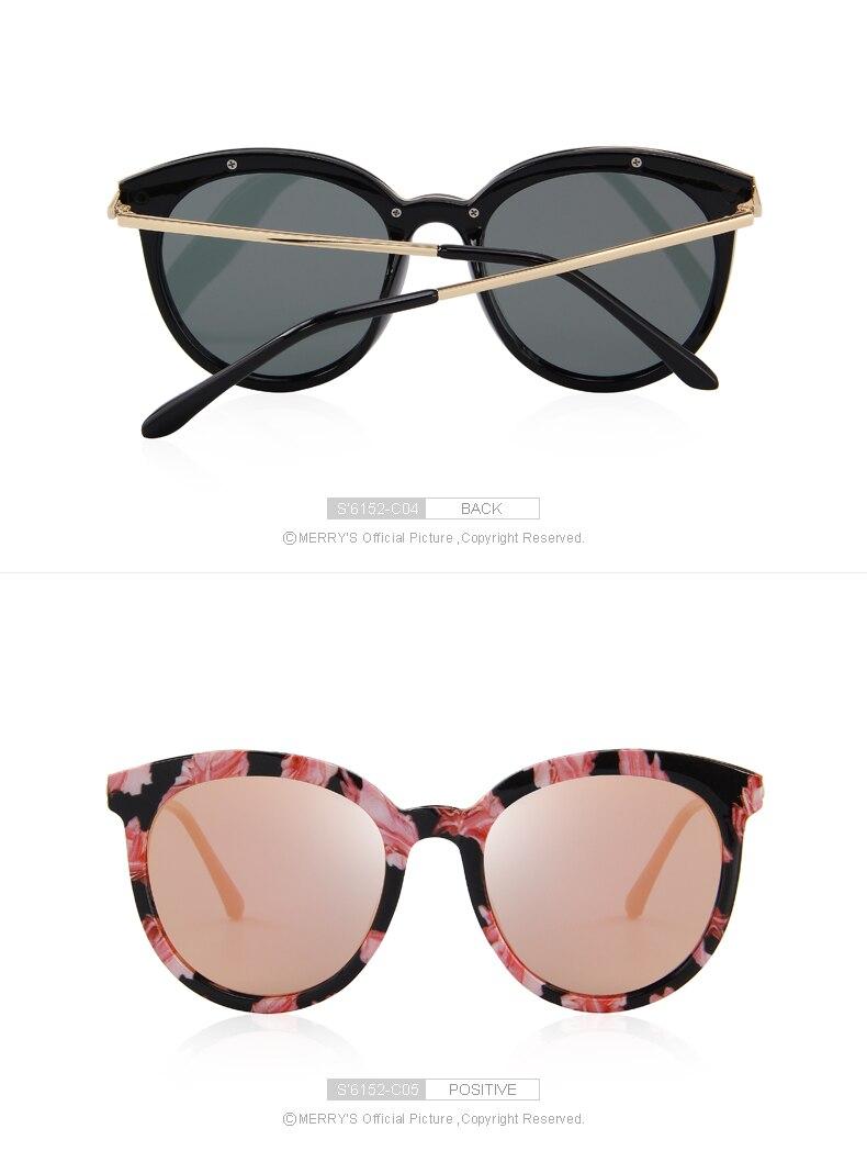 نظارات شمسية للسيدات بحماية كاملة من اشعة الشمس موضة 2018 13