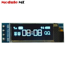 "0.91 inch 128x32 128 32 I2C IIC Interface Serial Blue OLED LCD Display Module 0.91"" 12832 SSD1306 LCD Screen for Arduino(China)"