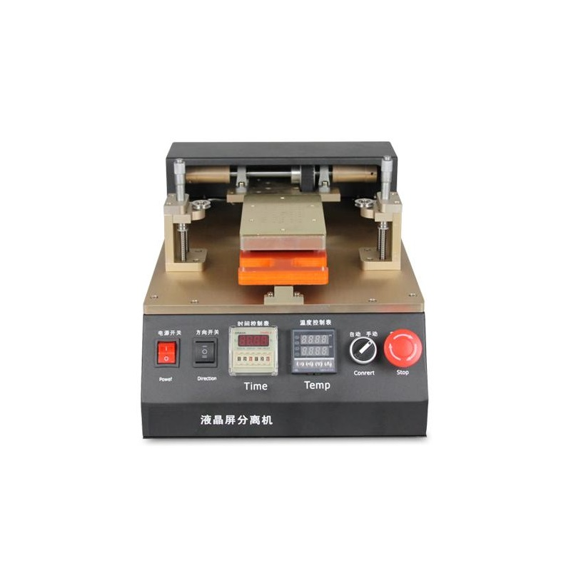 LY 948V.3 lcd seperating machine (1)