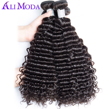 Ali Moda Malaysian Curly Hair Human Hair Weave Bundles 1pc/lot Remy Hair Extension Free Shipping