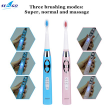 2pcs/lot Smart Sonic Electric Toothbrush intelligent variable frequency whitening teeth for lovers + 2 brush head Wholesale Q00