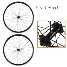 of front and rear wheels A pair /700c bicycle wheel /Card type V brake /aluminum alloy /24 hole /bicycle rim /Wheel hub/tb131205