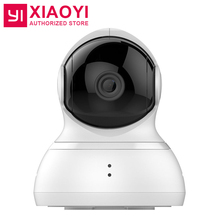 "[International Edition] Xiaoyi YI Dome Home Camera 112"" 720P 360"" PTZ Xiaoyi IP Camera WiFi Webcam Two-way Audio Night Vision"