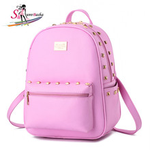 2017 High Quality Pu Leather Leisure Bagpack Women Or Men Laptop Travel Fashion School Bags For Teenagers & Girls Tote Backpack