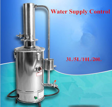 Free Shipping 3L~20L Electric Water Distiller 304 Stainless Steel Distilled Water Equipment With Automatic Cut-off System(China)