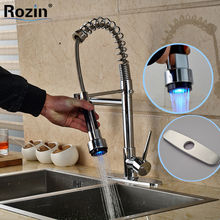 LED Light Two Rotating Spout Kitchen Faucet Spring Mixer Tap Hot and Cold Water Deck Mounted Single Handle