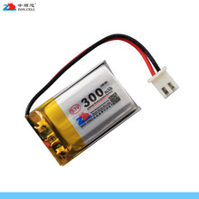 In 300mAh 502030 3.7V lithium polymer battery headset Bluetooth Keyboard recorder. Li-ion Cell