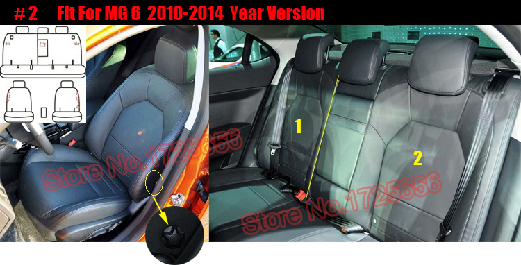 SUABE014 seat car seats (2)