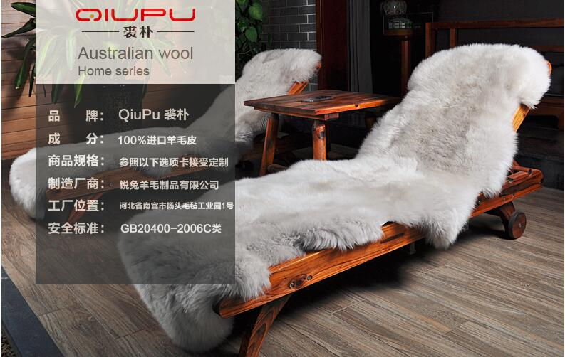 Real Sheepskin Rug 2P 1