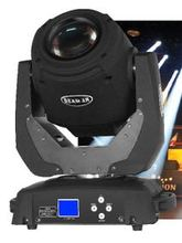 6pcs/lot cheap moving head dj lighting 132W 2r beam moving head light from china market