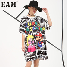 [EAM] 2017 Summer New Loose Large Size Fashion Casual Cartoon Digital Printing T-shirt Dress Female 5450
