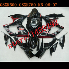 - black+ red Motocycle Accessories GSXR 600 750 GSXR600 GSXR750 GSXR600 Fairing Kit Frames Ning(China)