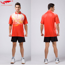 2017 tennis uniforms, New Breathable Tennis Jerseys and shorts ,Men's table tennis wears , Badminton clothes , sports POLO Quick