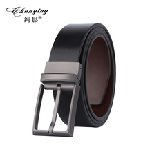 Cowskin Rotatable Buckle Leather Reversible Belt For Men High Grade Mens Belts Luxury With Fashion Trendy Design