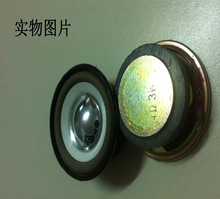 40MM steel shelf 16 within the magnetic thin Mylar Ohm 0.5w speaker speaker(China)