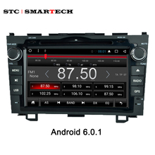 SMARTECH 2 din 8'' Quad-core Android 6.0 OS Car PC Tablet for Honda CRV with Bluetooth WiFi GPS Navi Steering wheel control