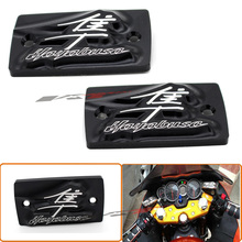 Motorcycle Accessories New Design 3D LOGO Brake Clutch Cover Cylinder Reservoir Cap For SUZUKI HAYABUSA 1999-2014 Black