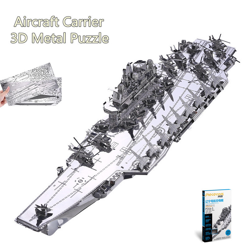 Piececool DIY 3D Liaoning CV-16 Air craft Carrier Metal Puzzles 3D Assembly Model Kits Educational Toys for Children Xmas Gifts(China (Mainland))