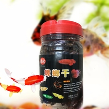 EZLIFE 200g Frozen dried cockroach american cockroach fish feed natural protein PXP6364(China)