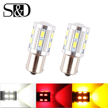 1156 BA15S 12 SMD Samsung Chip5730 Cree Led Chip High Power lamp py21w Car LED bulbs rear brake Lights Source parking 12V White