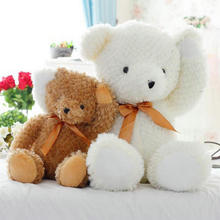 50-100CM Cute shy Bear Doll plush bear plush toys white/light brown/brown big size Cloth doll birthday gift for Children's day