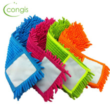 Congis 4PCS/set 4 colors Chenille Mop Head Replace The Cloth , a Flat Mop Mop Head Replace Cloth Floor Clean Mop Accessories