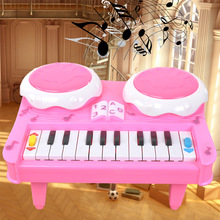 Dibang Early Educational Toys For Kids Baby Music Toys Musical Piano Keyboard Drums Learning and Development Fun Toddler Toys