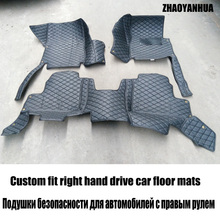 Custom fit car interior Accessories right hand drive car floor mat for KIA SPORTAGE KOUP SORENTO JOLL SPORTAGE-R RIO CARENS