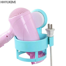 HHYUKIMI Strong Sucker Strept Storage Holder Bathroom Shelf Not Punching Tray Plastic Hair Dryer Rack Accessories Organize