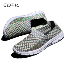 EOFK  Summer Breathable Women Loafers Woven Shoes Handmade Elastic Woven Flat slip on Shiny Green Nylon Shoes Woman