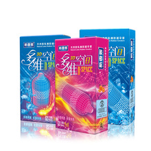 48 PCS Hot 3D Space G Spot Condom Ice Hot style Spike Condoms For Men Penis Delay Preservativo Safe Contraception Sex Products(China)