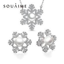 SOUAIME 2017 Women 's Fine Jewelry Set Snowflake Pearl Earrings Snowflake Pearl Necklace 925 Silver Jewellery Set(China)