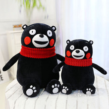 45-80cm Black Bear Plush Toys Soft Stuffed Animals Dolls Gift Good Quality with Scarf Free Shipping Valentine Present Cute(China)