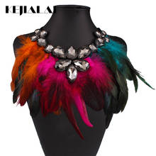 KEJIALAI Exaggerated Feather Studded Necklace Short Collar Chain Statement Necklace Choker Rhinestone Fashion Collier QD-N3692(China)