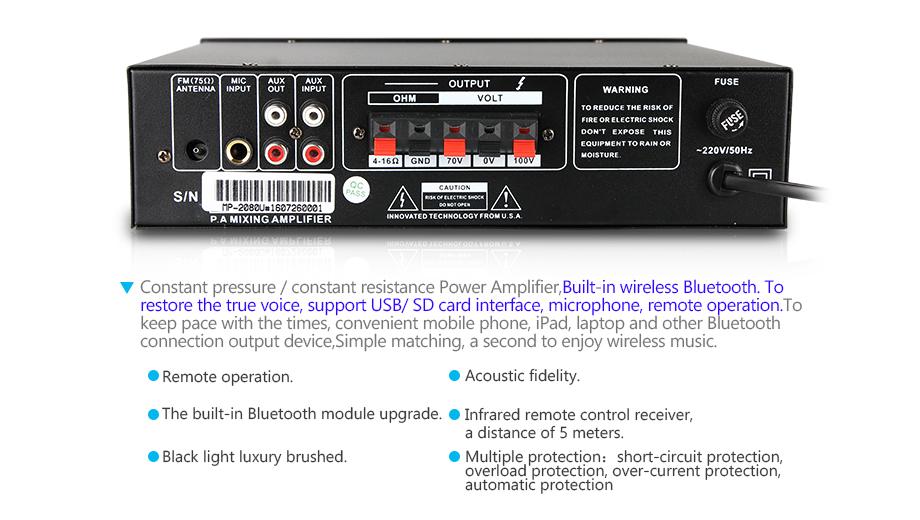 MP2060U-TD202_09