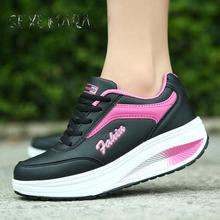 New Fashion High Top Casual Shoes Increase Shoes Breathable  Muffin swing ankle Shoes 2016