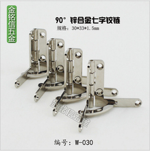 33 *30mm Zinc alloy Small Quadrant Hinge Set for humidor boxes/ cigar Case Twentysomething hinge hinge jin
