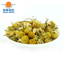 200g Free shipping Chinese herb tea organic dried chamomile tea camomile tea Matricaria chamomilla tea