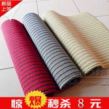 Linen stripe mats living room coffee table carpet slip-resistant mats import doormat household piaochuang pad(China)