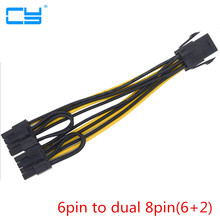 10pcies/lot Molex 6 pin PCI Express to 2 x PCIe 8 (6+2) pin Motherboard Graphics Video Card PCI-e VGA Splitter Hub Power Cable