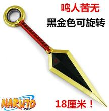 Comic Naruto shuriken no dart Ninja COSPLAY weapons props variety, free delivery Hokage Ninjia(China)