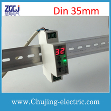 Electric closet Din Rail 35mm TEMPERATURE AND HUMIDITY CONTROLLER power distribution cabinet temperature and humidity switch(China)