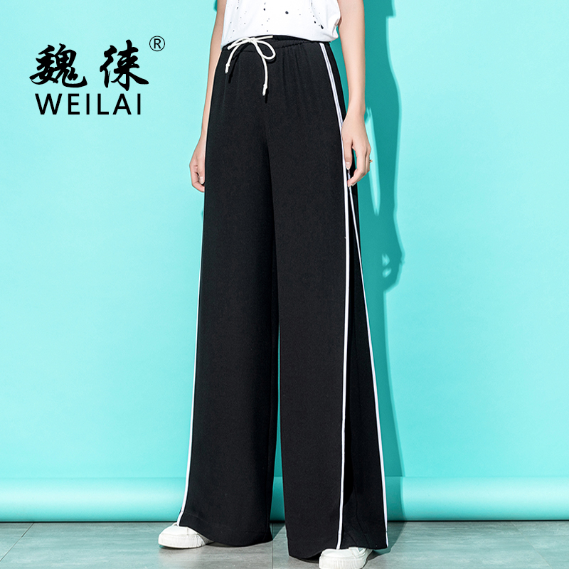 Women High Waist Wide Leg Pants Black Lace Up Elastic Waist Streetwear Full Length Pants Palazzo Harajuku Gothic Wide Trousers