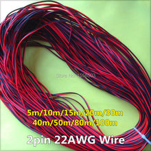 Length free select Electrical Wire Tinned Copper 2 Pin Red Black Cable PVC 12V 24V LED Strip insulated Electric Extension Cord