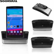 New Stand Charger For LG Dual Sync Desktop Battery Dock Station Cradle Charger With OTG For LG G4 Promotional