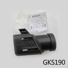 Free Shipping! Electric motor saw Special-purpose Vacuum cleaner Interface for Bosch GKS190,Original accessories,high-quality!(China)